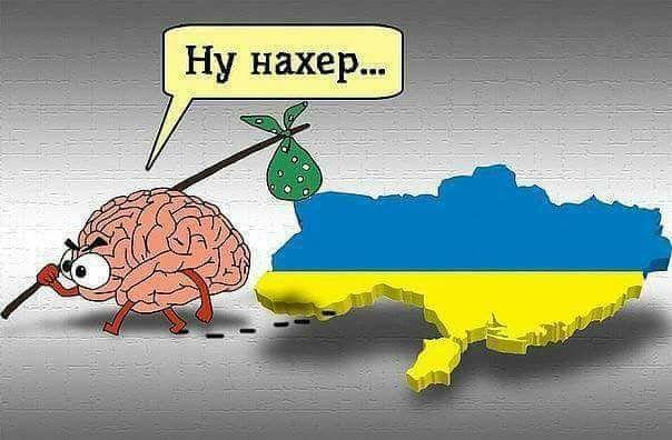 Украина-2017: пистолетики для патриотиков