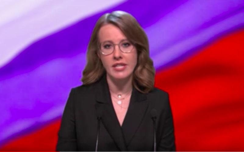 Ксения Собчак стала президентом России