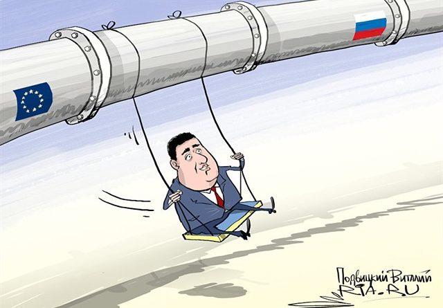 Глава австрийского газового концерна предрек конец «украинской монополии»