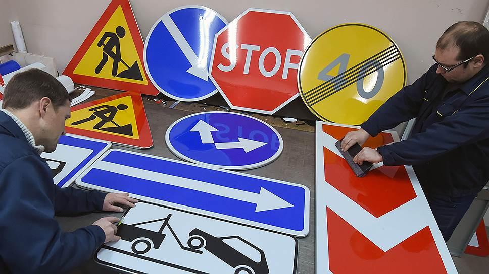 Автомобилистов разделят на классы. С 1 июля вступает в силу новая редакция Правил дорожного движения (ПДД)
