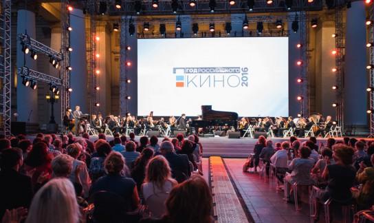 Россию признали крупнейшим кинорынком Европы