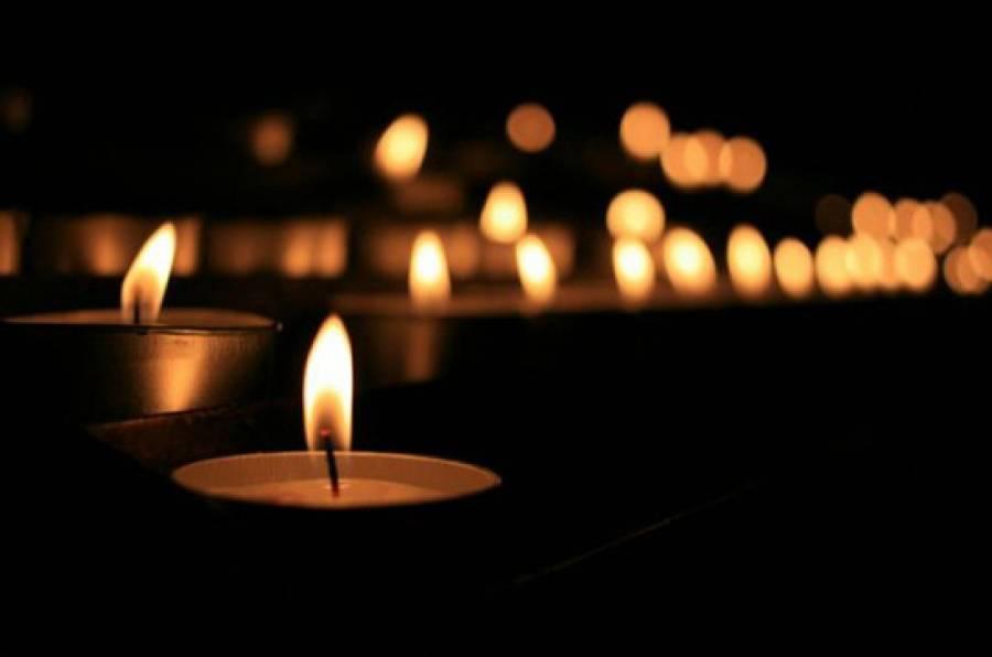 Объявят ли на Украине траур …
