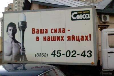 http://mtdata.ru/u20/photo0610/20215935342-0/huge.jpeg