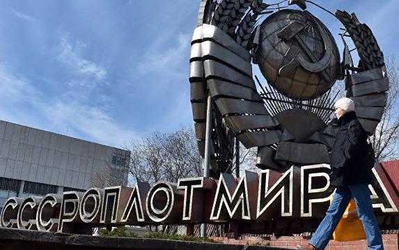 Украинец пытался вывезти из страны более 900 паспортных бланков СССР
