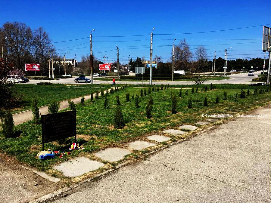Аллея в память о жертвах кемеровской трагедии