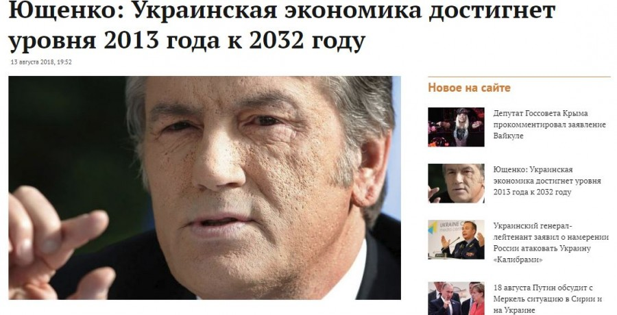 Победа Майдана будет в 2032 году!