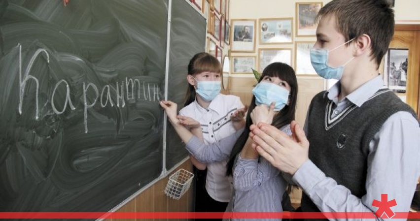 В Севастополе введен карантин по менингиту