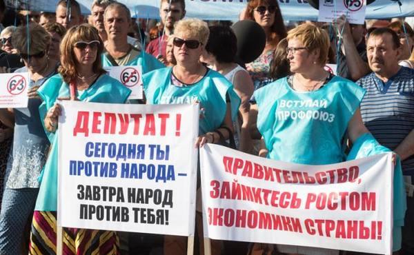 Сергей Удальцов: Началась оп…