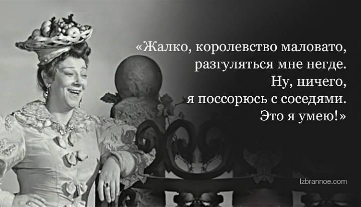 30 бессмертных цитат из фильма «Золушка»