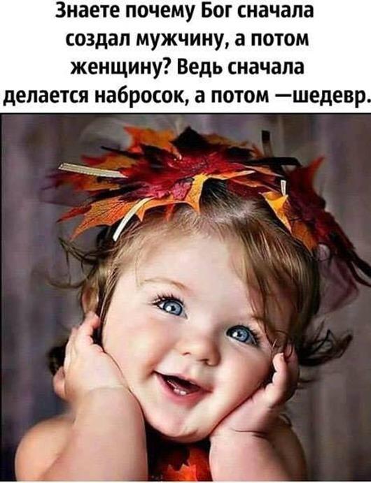 """Весьма находчиво и """"смекалисто"""")))"""