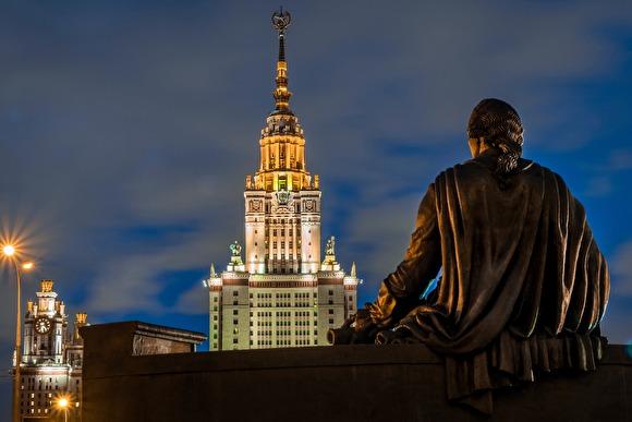 39 российских вузов попали в…
