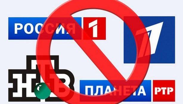 Молдавский телеканал оштрафован за трансляцию российских  программ
