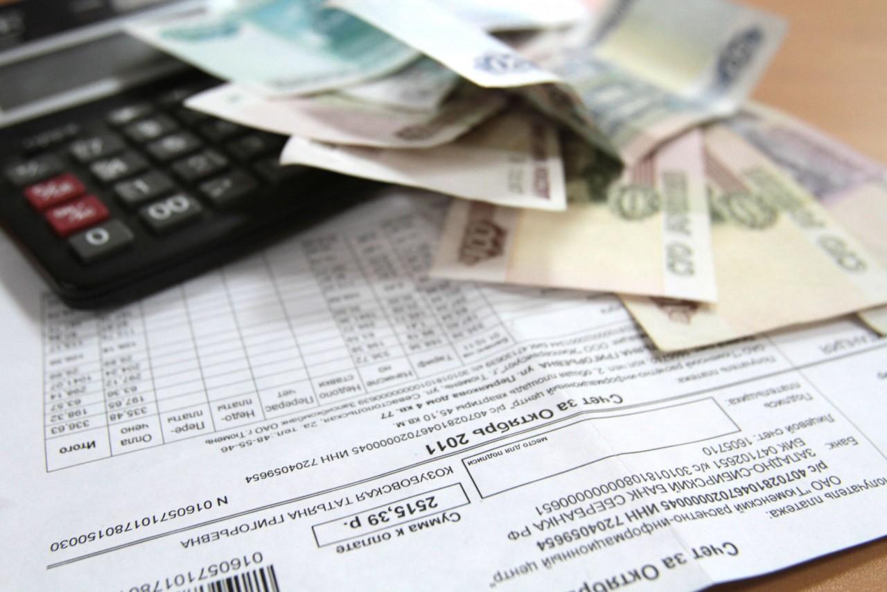Тарифы на оплату услуг ЖКХ с…