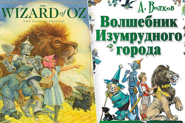 Сказки советских писателей, которые являются плагиатом
