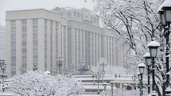Последние новости Украины сегодня — 9 декабря 2018