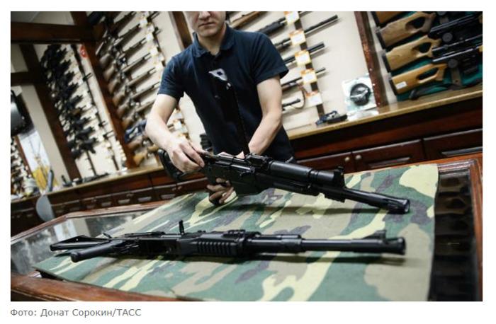 «Мы защищаем чиновников оружием, а детей — табличкой «зона, свободная от оружия»