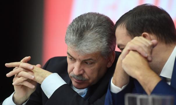 Договор Кремля с Грудининым …