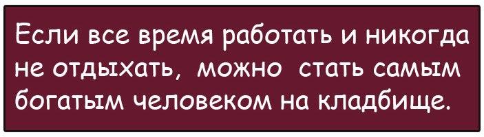 """Марья Ивановна: - Дети, придумайте предложение со словосочетанием """"..."""