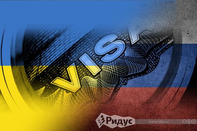 Названа истинная причина попыток Киева ввести визы с РФ