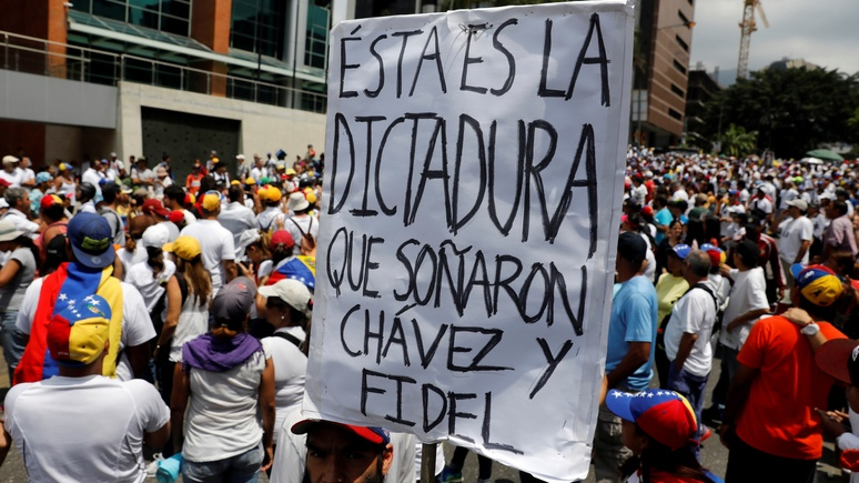 Америку пугают, что Венесуэла может стать следующей Сирией.