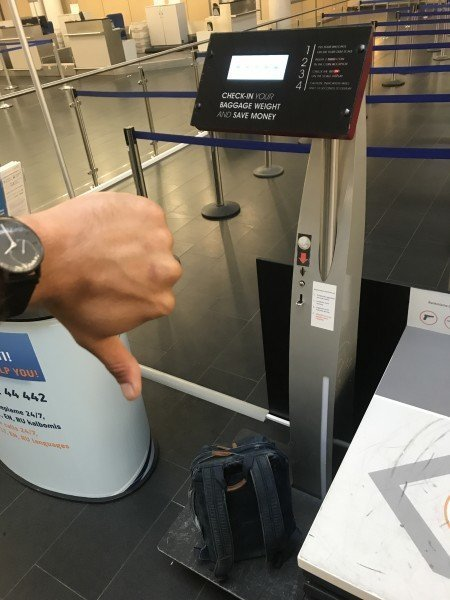 Бестолковые штуки в аэропортах
