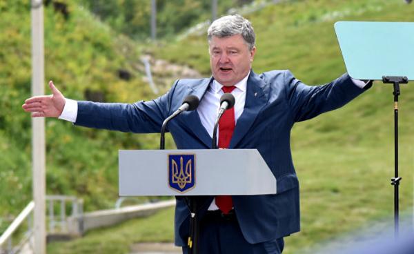 MF Dnes (Чехия): мы должны избавиться от Порошенко