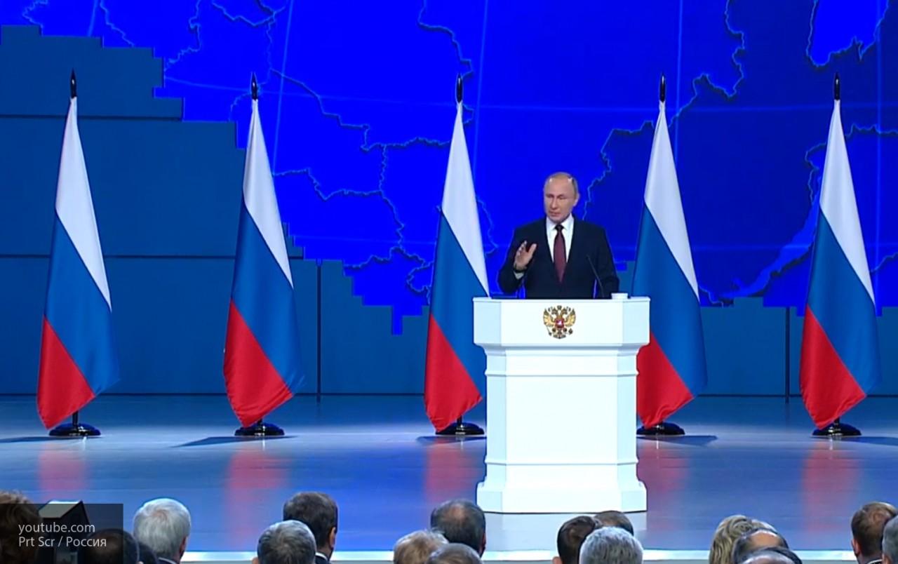 Путин призвал запустить в России программу «Земский учитель»