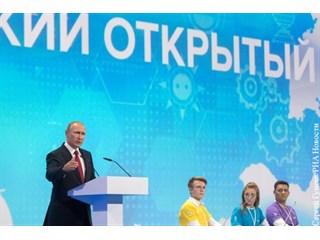 Урок Путина: нужен прорыв, иначе нас сомнут