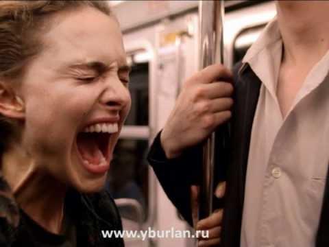 Жизнь проходит - www.yburlan.ru