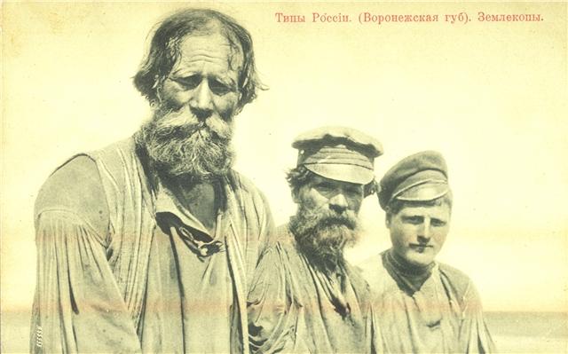 Русские фамилии: главные загадки