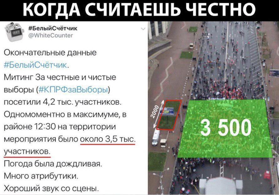 О митинге в Москве эту субботу