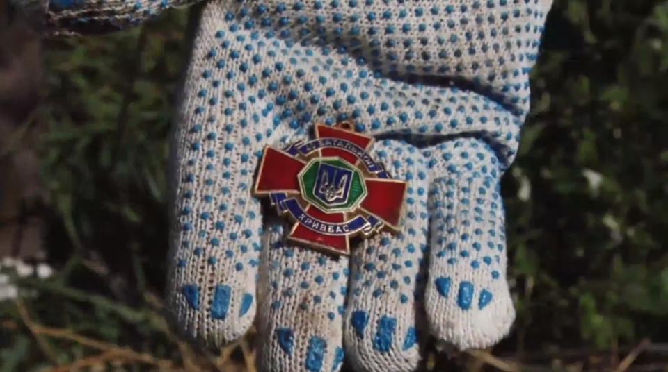 Вещи погибших в Иловайском к…