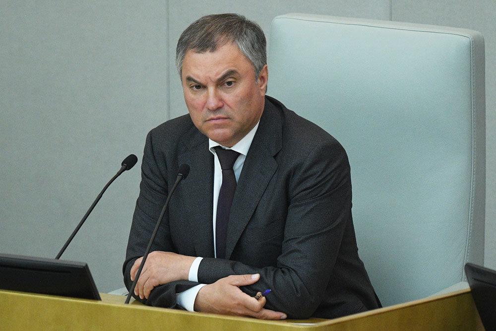 Володин рассказал о подготовке законопроекта о реновации ко второму чтению