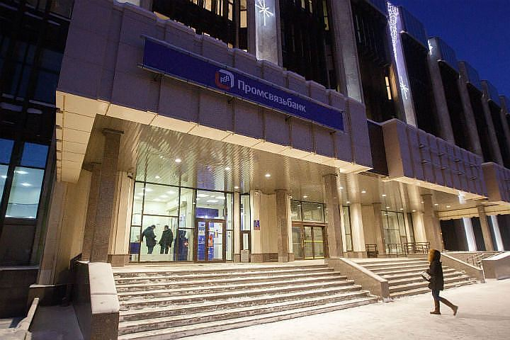 В ЦБ оценили объем необходимой докапитализации Промсвязьбанка в 100-200 млрд рублей