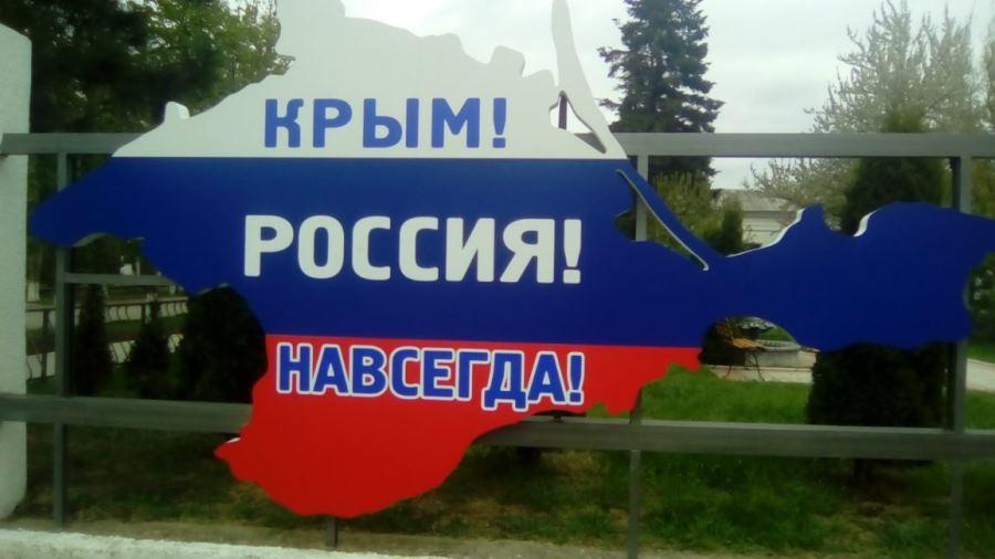Крым до и после – откровения крымчанки