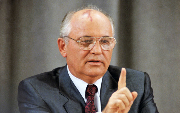 Какая пенсия у Горбачёва?