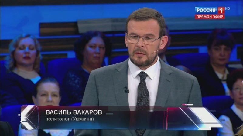"""Довели до истерики!"" - Укра…"