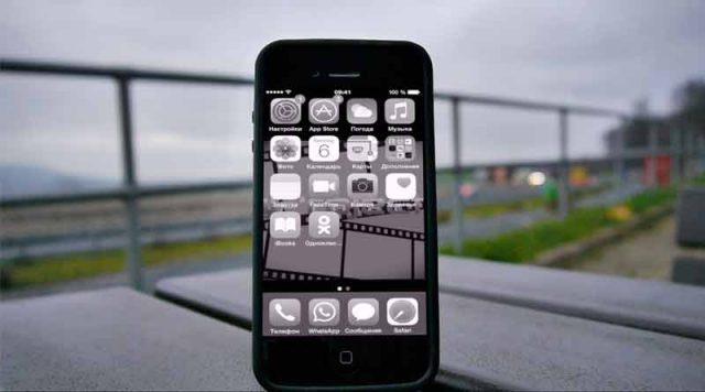 Инструкция: как избавиться от смартфонной зависимости — три проверенных способа