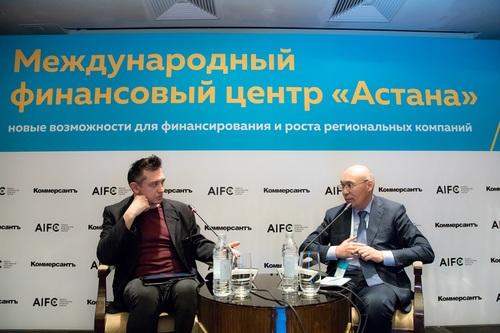 Международный финансовый центр «Астана» поможет российскому бизнесу