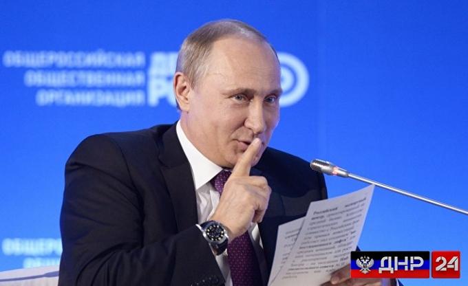 «Шутки Путина» посеяли страхи и панику в Вашингтоне
