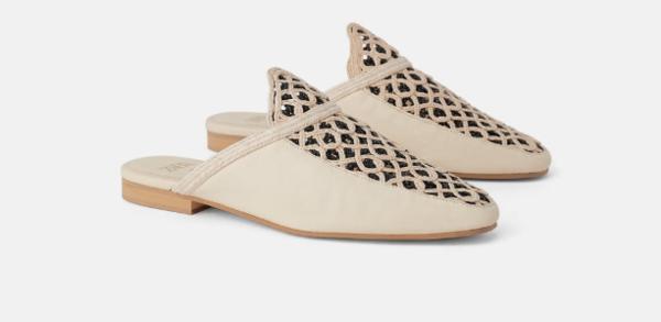 Туфли-бабуши из натурального материала Zara, цена 7 999 руб