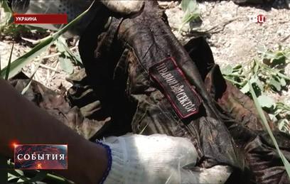 Вещи погибших в Иловайском котле нашли в скотомогильнике под Днепром