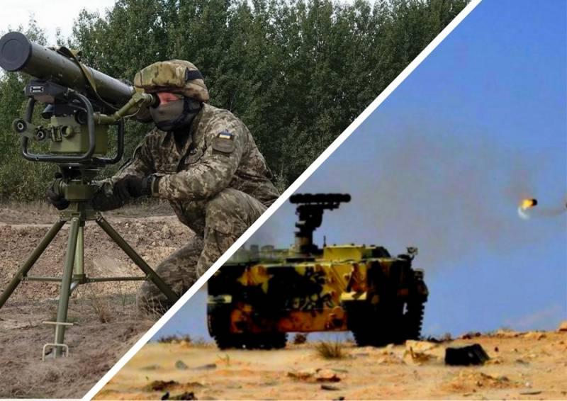 Удар из мглы: оружие, способное переиграть «Стугну-П» в боях на Донбассе