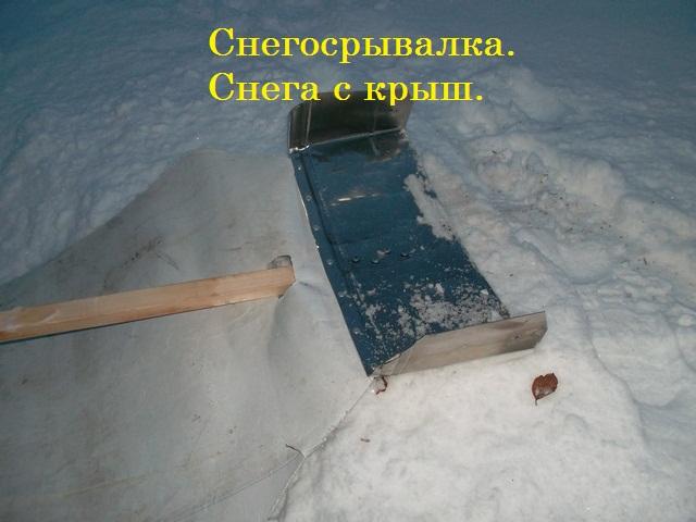 Михаилу Герцикову.Мои самоделки.