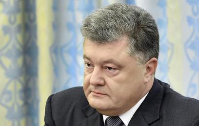 Саммит Украина - ЕС завершился провалом для Киева