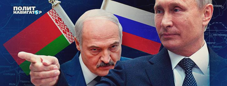 Лукашенко объявил белорусов русскими со знаком качества