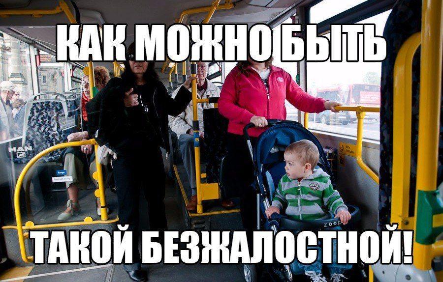 Дал в рот в автобусе девицы пьяные