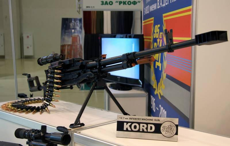 Самое мощное стрелковое оружие. Часть 5. Крупнокалиберный пулемёт «Корд»