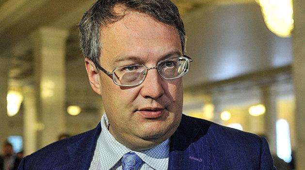 Отставка Геращенко: очень токсичный «Пупсик»