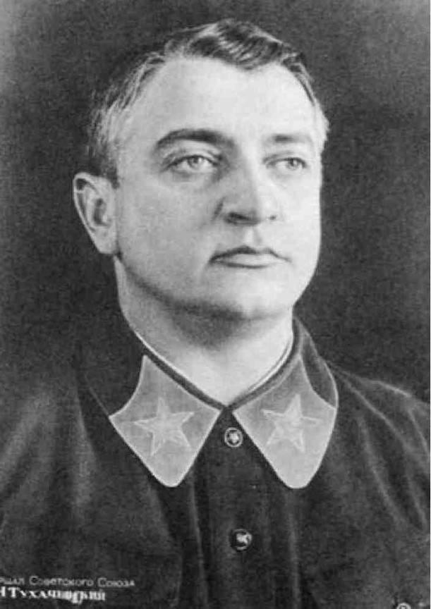 Заплечных дел комиссары. Кто вёл дело Тухачевского?
